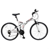Stowabike Folding MTB V2 Mountain Bike Red/White