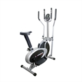 Confidence PRO 2-in-1 Cross Trainer and Bike