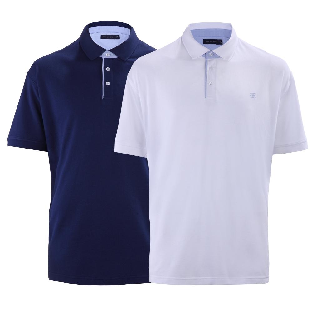 ciro citterio cotton pique polo shirts 2 pack ebay